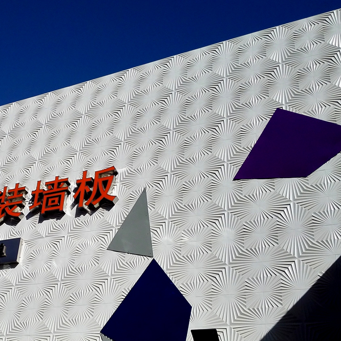 Shilihe store facade, new project in Beijing