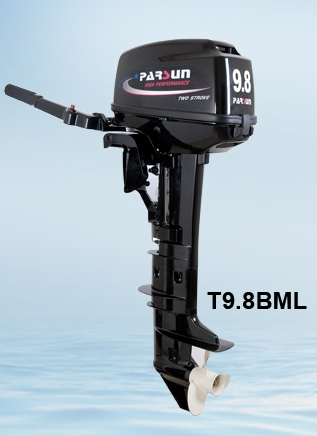8HP TWO STROKE OUTBOARD ENGINES